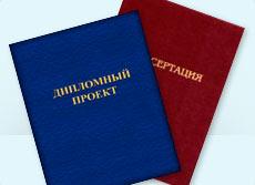 Типография mitino print оперативная полиграфия печать текста  Папка дипломного проекта